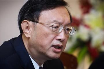 Ủy viên Quốc vụ Trung Quốc Dương Khiết Trì thăm Việt Nam