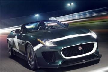 Jaguar F-Type Project 7 chính thức trình làng