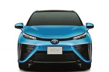 Toyota tiết lộ thiết kế chính thức của chiếc xe chạy bằng hydro