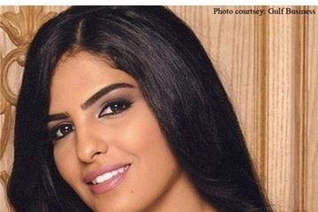 10 phụ nữ xinh đẹp giàu có nhất thế giới Hồi giáo