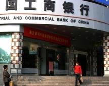 Trung Quốc chiếm 1/3 lợi nhuận ngân hàng lớn toàn cầu