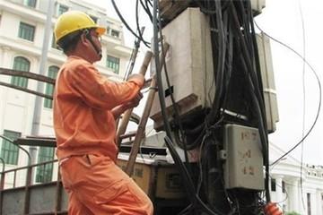 Bộ Công Thương kêu gọi toàn dân giám sát tiền điện