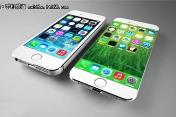 Xuất hiện thông tin về pin trên iPhone 6