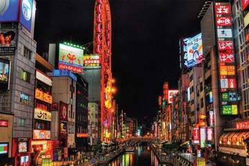 Nhật Bản hạ dự báo tăng trưởng kinh tế năm 2014 xuống mức 1,2%