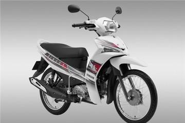 Yamaha ra Sirius Fi phanh thường, giá gần 20 triệu đồng