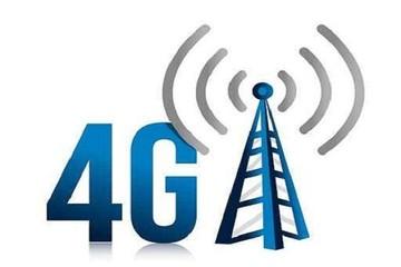 Triển khai công nghệ 4G vào năm 2015