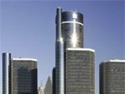 Dính bão thu hồi, GM vẫn lãi 0,2 tỷ USD trong quý II