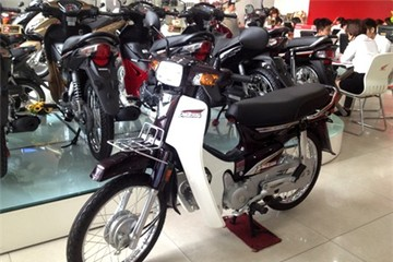 Honda Super Dream 100 giá gần 30 triệu