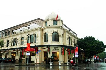 Sở GDCK Hà Nội tổ chức đào tạo ETF định kỳ chiều thứ 5 hàng tuần