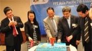 Sáp nhập FPT Software và FPT IS tại Singapore