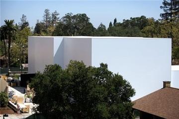 Công trình bí ẩn nơi Apple tổ chức sự kiện ra mắt iPhone 6