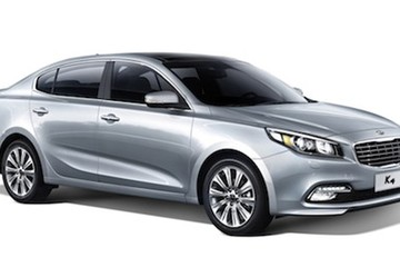 Kia chính thức giới thiệu sedan K4