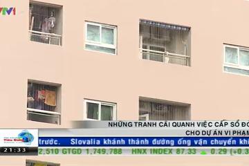 Bản tin tài chính VTV1 tối 3/9/2014