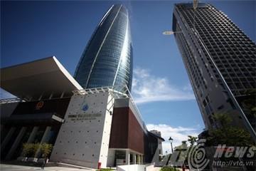 Đà Nẵng sắp khánh thành Tòa nhà hành chính nghìn tỷ