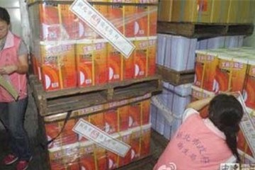 Đài Loan: Chấn động 900 nhà hàng, tiệm bánh dùng dầu ăn bẩn