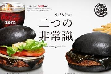 Burger King Nhật Bản trình làng bánh burger đen đặc biệt