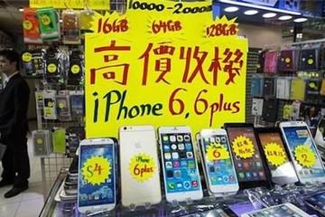 Giá iPhone 6 'chợ đen' Hong Kong đã lên hơn 100 triệu đồng