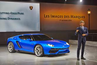 Asterion – Xe hybrid đầu tiên của Lamborghini