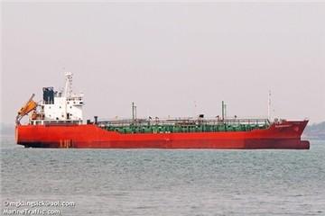 Tàu Sunrise 689 mất liên lạc trên biển