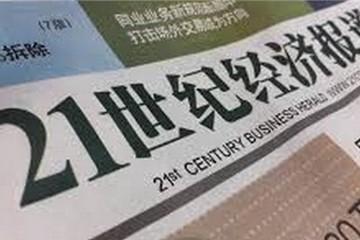 Trung Quốc: Bắt 25 nhà báo tình nghi tống tiền doanh nghiệp