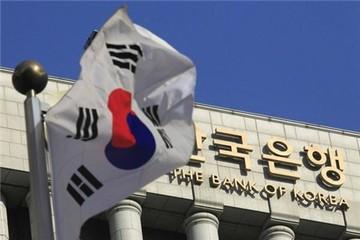 Ngân hàng Trung ương Hàn Quốc giảm lãi suất xuống mức kỷ lục