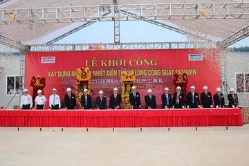 Quảng Ninh: Khởi công Nhà máy nhiệt điện Thăng Long