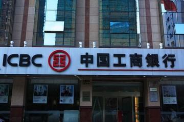 ICBC: Nợ xấu cao nhất kể từ năm 2006
