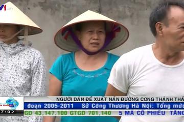 Bản tin tài chính VTV1 sáng 11/6/2014