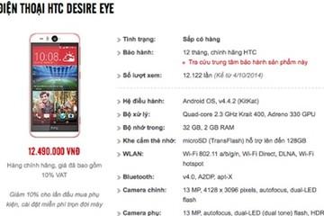 HTC Desire Eye chính hãng có giá 12,5 triệu đồng