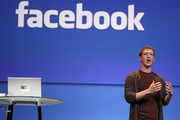 Các mốc quan trọng trong cuộc đời ông chủ Facebook