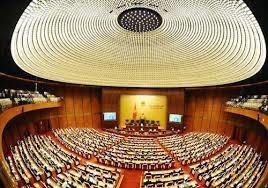 Những khoảng trống ở Quốc hội