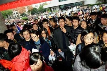 Trung Quốc: Biển người ùn ùn kéo nhau đi thi công chức