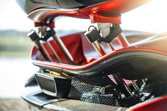 McLaren hé lộ P1 bản đặc biệt