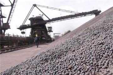 Quy hoạch khai thác quặng sắt đến 2010: Mở rộng 16 mỏ, đầu tư mới 34 mỏ