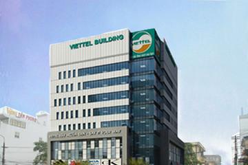 PTC lên kế hoạch bán tài sản tại Quốc Oai, Hà Nội với giá 46,62 tỷ đồng
