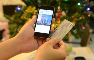 Ngân hàng điện tử: Đã đến thời?