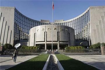 """Chiến lược """"có một không hai"""" của ngân hàng Trung Quốc"""
