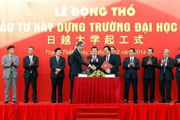 Hơn 360 triệu USD xây Đại học Việt - Nhật