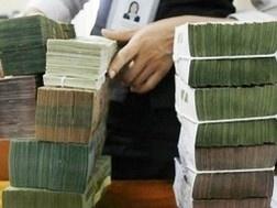 Ngày 5/1: NHNN phát hành 3.783 tỷ tín phiếu