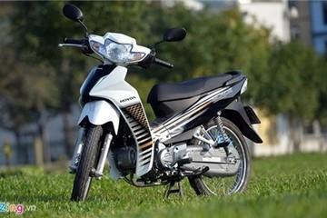 Honda, Yamaha cùng tung chiêu đền xe mất cắp ở Việt Nam