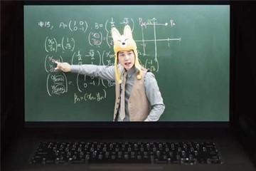 Giáo viên triệu USD ở Hàn Quốc