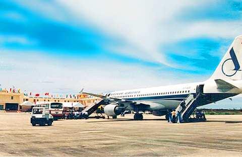 Đã chọn được nhà đầu tư Sân bay Phan Thiết 1.640 tỷ đồng