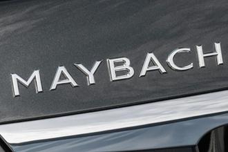 Mercedes-Maybach chuẩn bị cuộc chiến SUV với Bentley