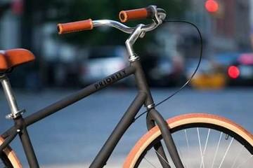 CEO bỏ việc để chế tạo xe đạp