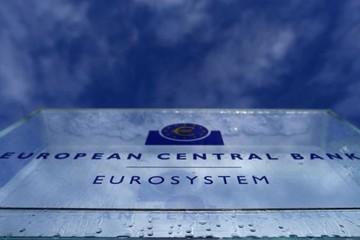 ECB đề xuất gói QE mua 50 tỷ euro trái phiếu mỗi tháng