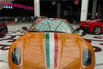 Ferrari 599 GTO màu độc ở Trung Quốc