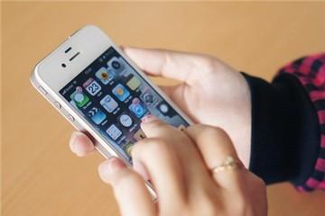 Nhu cầu sắm iPhone cũ chơi Tết tăng mạnh