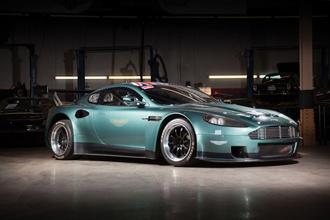 Đấu giá hàng hiếm Aston Martin DBRS9 2006