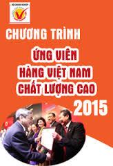 522 doanh nghiệp nhận danh hiệu Hàng Việt Nam chất lượng cao