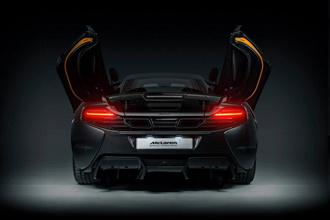 McLaren ra mắt xe độc bản 650S Project Kilo